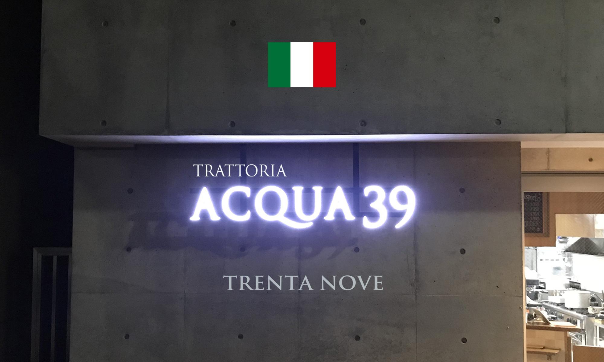 ACQUA 39